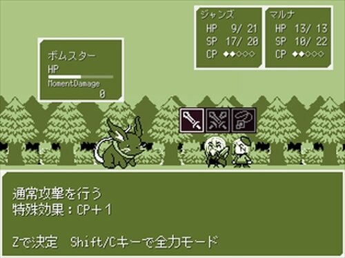 じじまごRPGmini Game Screen Shots