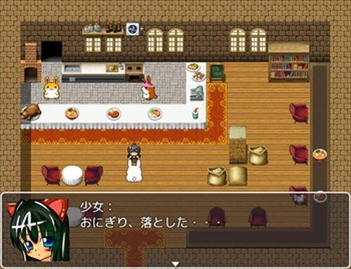 少女と毛を失うウサギ Game Screen Shot2