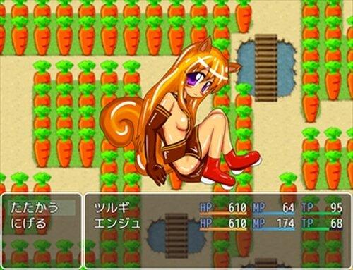 少女と毛を失うウサギ Game Screen Shot3