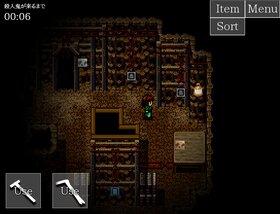 【スマホ対応】消えたあの時の叫び (ver.1.03) Game Screen Shot3
