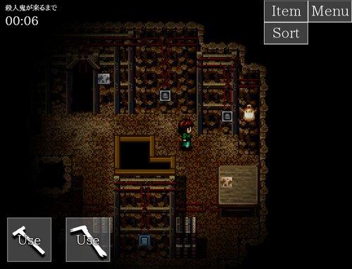 【スマホ対応】消えたあの時の叫び (ver.1.05) Game Screen Shot3