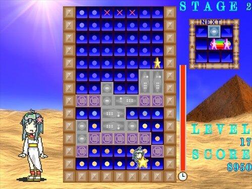 ジスたんフォーチュン Game Screen Shot1