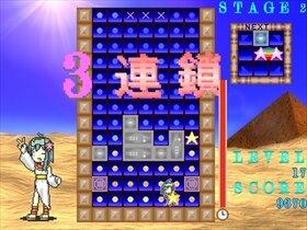 ジスたんフォーチュン Game Screen Shot4