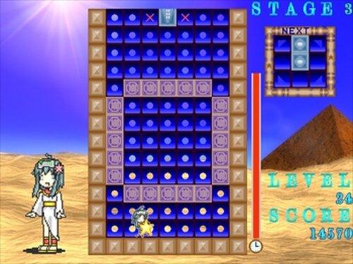 ジスたんフォーチュン Game Screen Shot5
