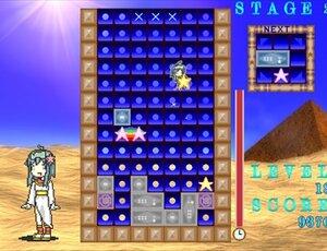 ジスたんフォーチュン Game Screen Shot