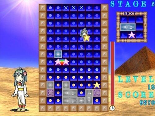 ジスたんフォーチュン Game Screen Shots
