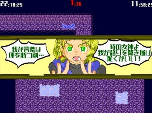 勇者3600 Game Screen Shot4