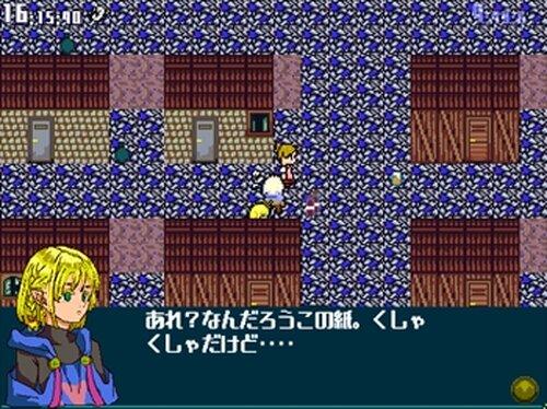 勇者3600 Game Screen Shot5