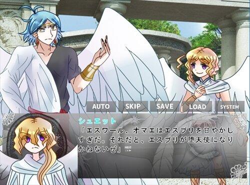 不幸なアンジュ Game Screen Shot1