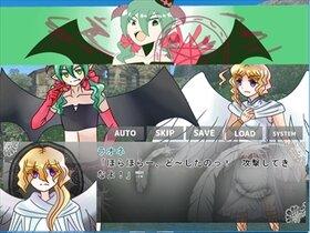 不幸なアンジュ Game Screen Shot3