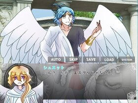 不幸なアンジュ Game Screen Shot4