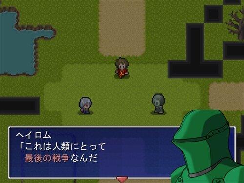 最後の戦争 Game Screen Shot1