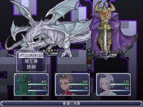 最後の戦争 Game Screen Shot2