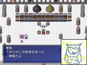 最後の戦争 Game Screen Shot3