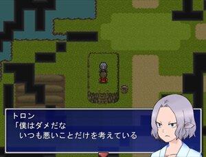 最後の戦争 Game Screen Shot