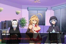 第三次書読作家的創作談義【Windows版】 Game Screen Shot2
