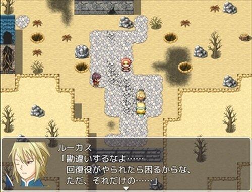 B13 Game Screen Shot5