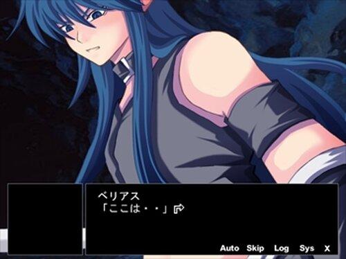 悪魔のトリル Game Screen Shot3