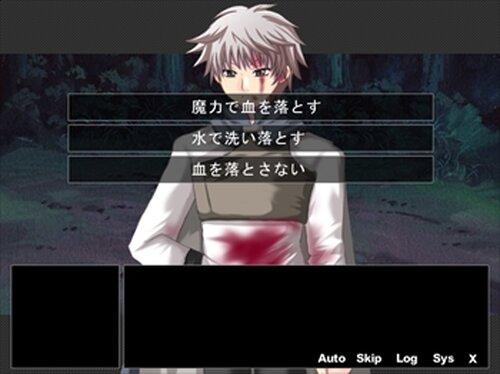 悪魔のトリル Game Screen Shot4