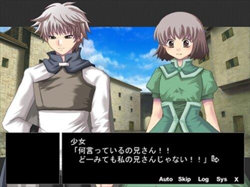 悪魔のトリル Game Screen Shot5