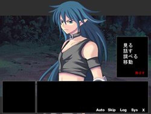 悪魔のトリル Game Screen Shots