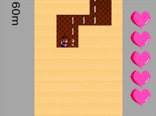 鈴玉ちゃんミニゲーム集 Game Screen Shot1