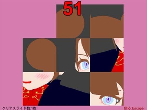 鈴玉ちゃんミニゲーム集 Game Screen Shot3