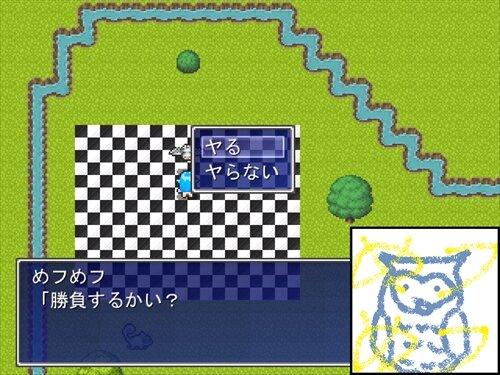 めフめフとタイピング勝負する? Game Screen Shot1