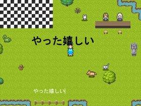 めフめフとタイピング勝負する? Game Screen Shot3