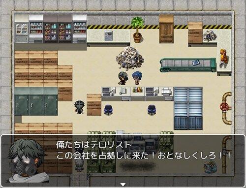 社畜レクイエム Game Screen Shot