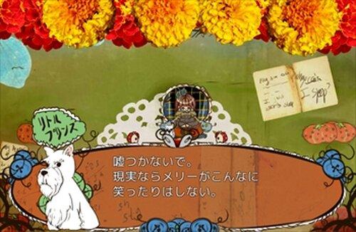 RE:メリー女王様の脚本 (体験版) Game Screen Shot4