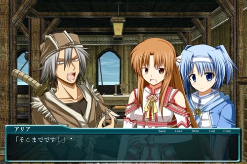 Xeno Origin Ⅱ Game Screen Shot1