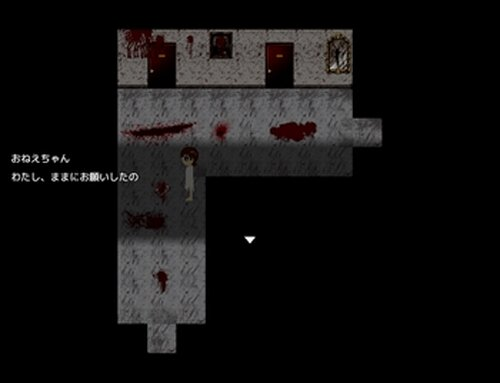 blindness:Vo無 Game Screen Shot4