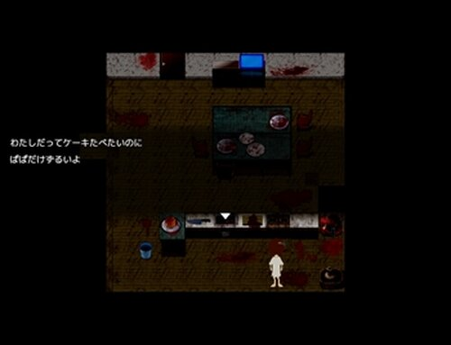 blindness:Vo無 Game Screen Shot5