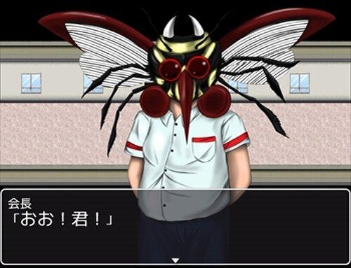 Something is Strange ! Game Screen Shot2