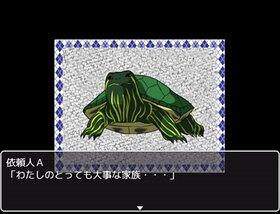 Something is Strange ! Game Screen Shot3