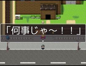 Something is Strange ! Game Screen Shot4