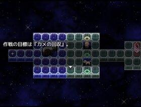 Something is Strange ! Game Screen Shot5