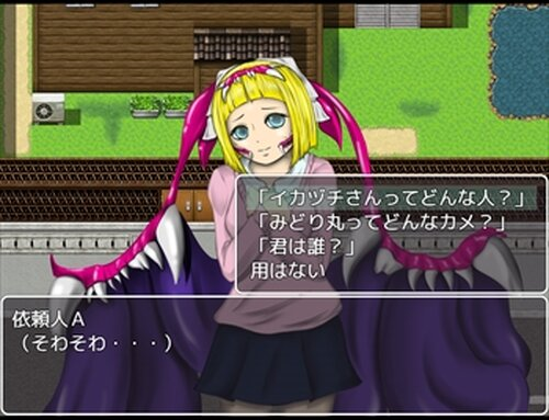 Something is Strange ! Game Screen Shots