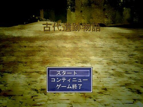 古代遺跡物語 Game Screen Shot1