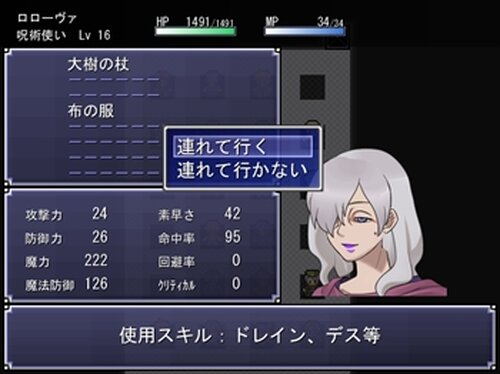 古代遺跡物語 Game Screen Shot2