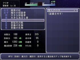古代遺跡物語 Game Screen Shot5