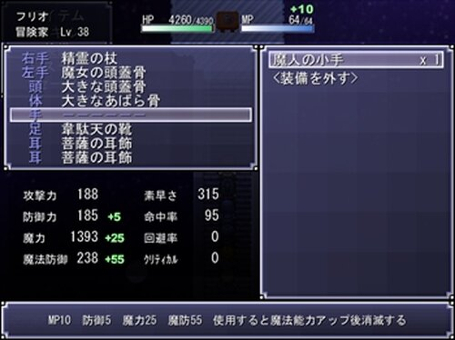 古代遺跡物語 Game Screen Shot5