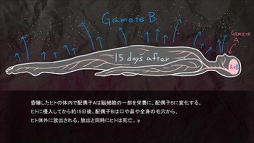 異形のアンテロス Game Screen Shot2