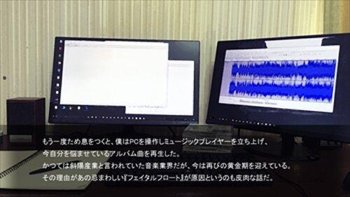 異形のアンテロス Game Screen Shot4