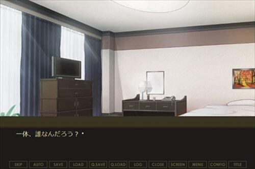 大好きだよ Game Screen Shot4