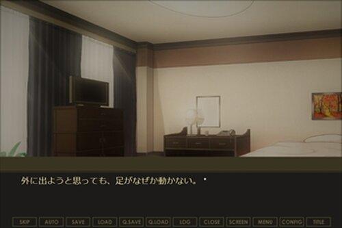 大好きだよ Game Screen Shot5