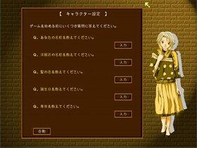 ラヌアルピニ Game Screen Shot2