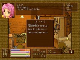 ラヌアルピニ Game Screen Shot3