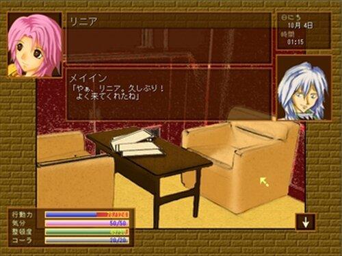 ラヌアルピニ Game Screen Shot5